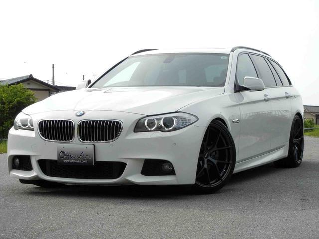 BMW 523iツーリング Mスポーツパッケージ 車高調 20AW