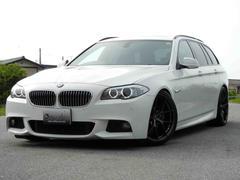 BMW523iツーリング Mスポーツパッケージ 車高調 20AW