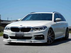 BMW540i xDriveツーリング Mスポーツ