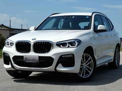 BMW X3xDrive 20d Mスポーツ ACC