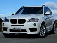 BMW X3xDrive 20d Mスポーツ 19AW