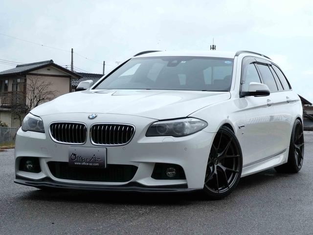 BMW 523iツーリング Mスポーツ 20AW 車高調
