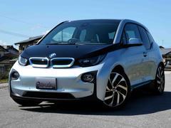 BMW i3ベースグレード ACC LEDヘッドライト