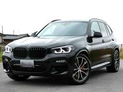 BMW X3xDrive 20d Mスポーツ イノベーションパッケージ