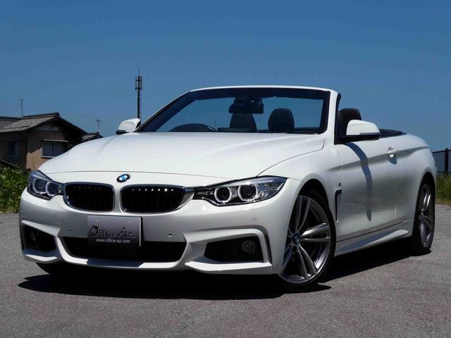 BMW 435iカブリオレ Mスポーツ ACC 19AW