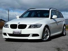 BMW325iツーリング Mスポーツパッケージ LCI
