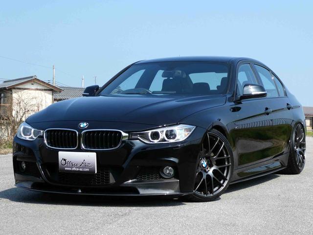BMW 320dブルーパフォーマンス Mスポーツ 車高調 20AW