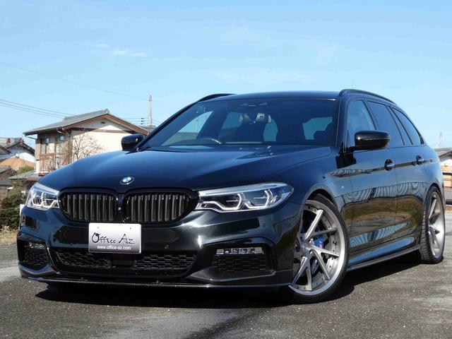 BMW 5シリーズ 540i xDriveツーリング Mスポーツ ローダウン HYPER FORGED21AW カーボンエアロ DMEチューン リモートパーキング ハーマンカードンオーディオ サンルーフ HUD ジェスチャーコントロール 黒革 コンフォートPKG