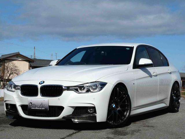 BMW 320i Mスポーツ WORK20AW 車高調 カーボンエアロ 純正HDDナビ TV バックカメラ 前後PDC アクティブクルーズコントロール LEDヘッドライト