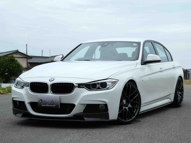 BMW 3シリーズ 320d Mスポーツ WORK20AW 車高調 カーボンエアロ 4本出しマフラーカッター 純正ナビ バックカメラ インテリジェントセーフティ