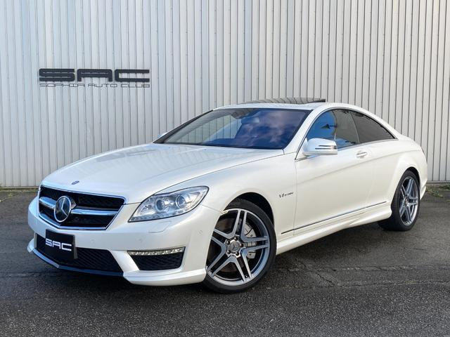 CL63 AMG パフォーマンスパッケージ
