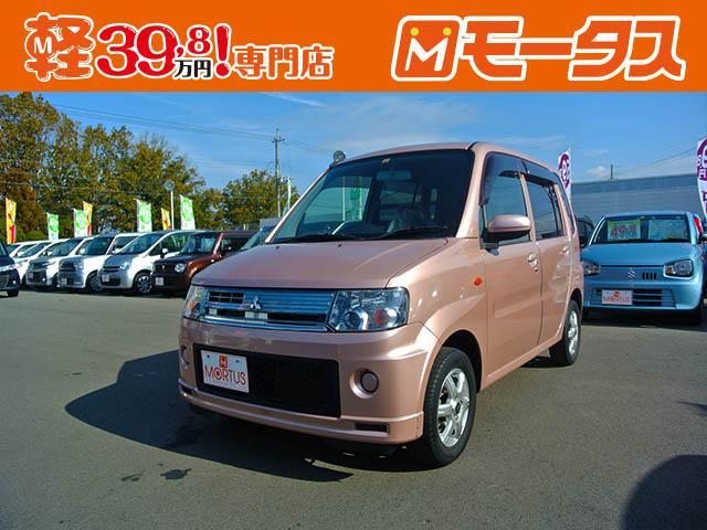 三菱 M 保証付き 社外ナビ エアコン ETC