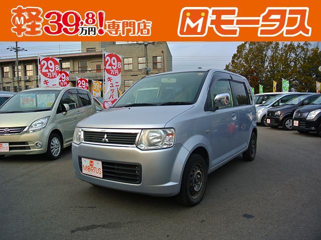 三菱 M 保証付 キーレス CD・MDデッキ 電格ミラー
