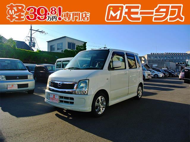 マツダ FX-Sスペシャル ETC キーレス CDデッキ 電格ミラー