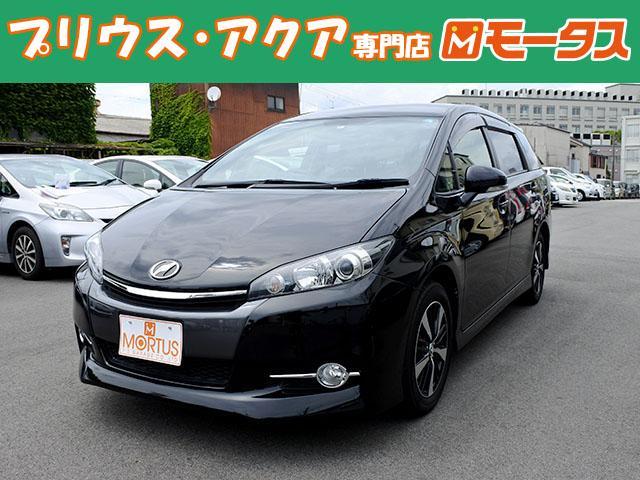 トヨタ 1.8S 社外ナビ Bluetooth HIDライト 地デジ