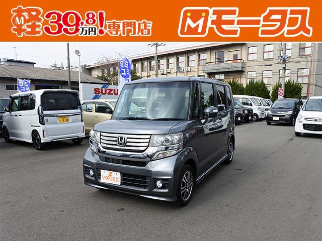 「ホンダ」「N-BOX+カスタム」「コンパクトカー」「京都府」の中古車