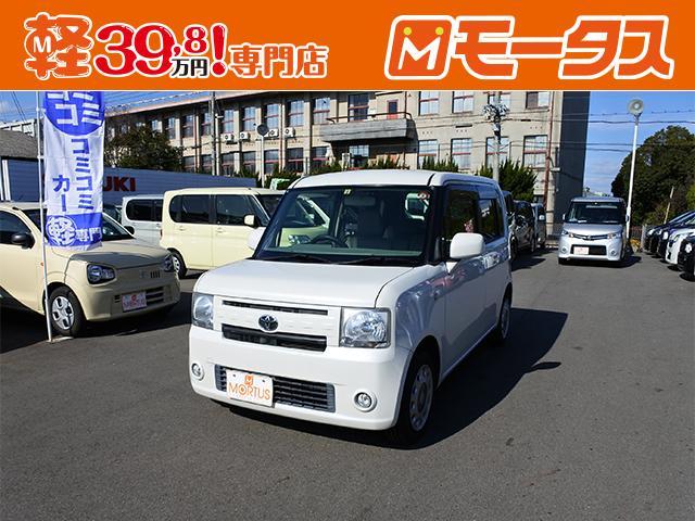 「トヨタ」「ピクシススペース」「軽自動車」「京都府」の中古車