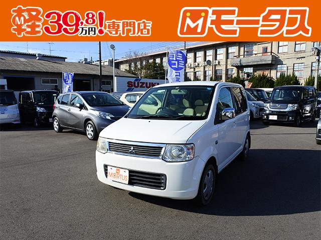 「三菱」「eKワゴン」「コンパクトカー」「京都府」の中古車