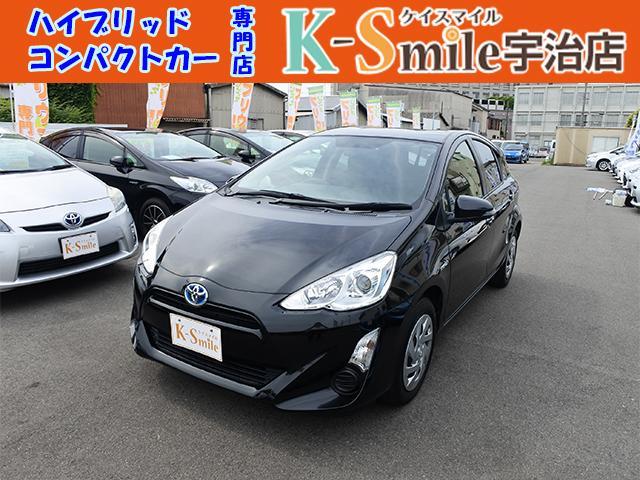 「トヨタ」「アクア」「コンパクトカー」「京都府」の中古車