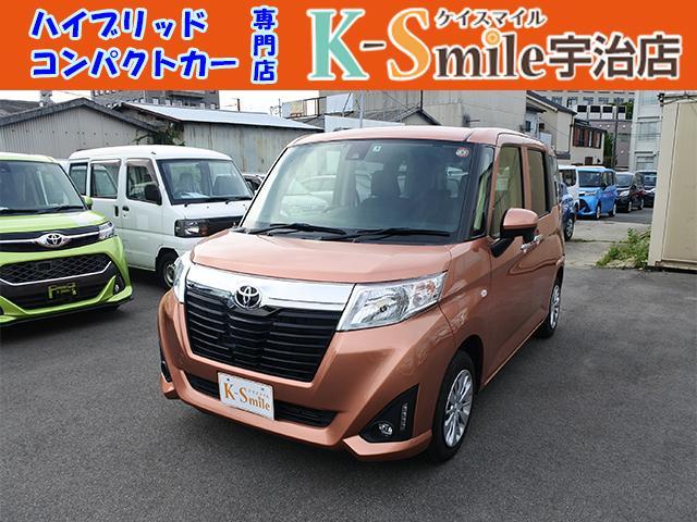 トヨタ X S ナビ TV バックカメラ キーフリー ETC 禁煙車