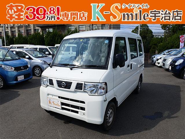 「日産」「NV100クリッパー」「軽自動車」「京都府」の中古車