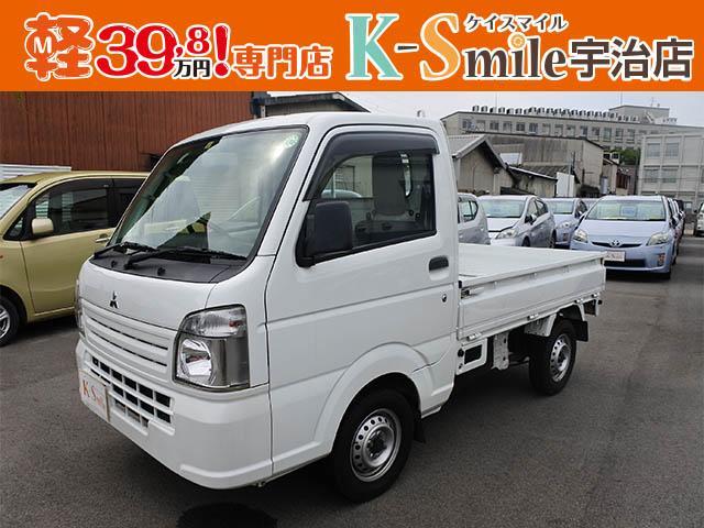 三菱 ミニキャブトラック M 5MT マニュアルAC 純正ラジオデッキ PS