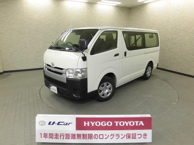 トヨタ ロングDX メモリーナビ ワンセグ バックカメラ ETC