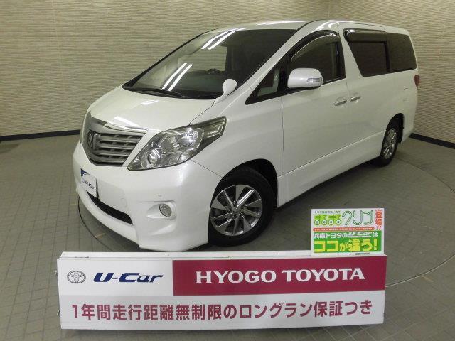 トヨタ 240S メモリーナビ ワンセグ CD DVD再生