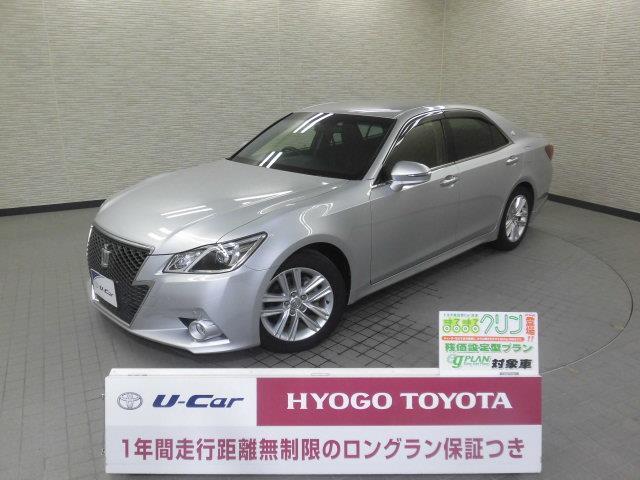トヨタ アスリートS HDDナビ フルセグ スマートキ- ETC