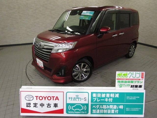 トヨタ カスタムG-T クルーズコントロール イモビライザー ETC