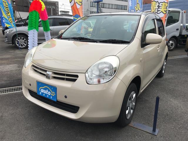 トヨタ X ユルリ インテリジェントキー ETC車載器 ABS エアコン