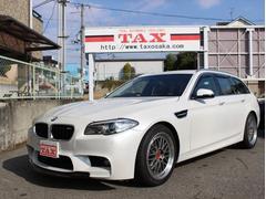 BMW523dツーリングラグジュアリーMスポエアロACC買取車