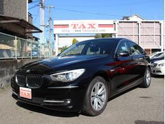 BMW535iグランツーリスモ ワンオーナー ユーザー買取車