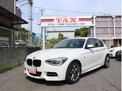BMWM135i ユーザー買取車 本革 レースチップ バックカメラ