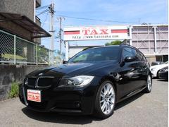 BMW320iツーリング Mスポーツパッケージ ユーザー買取車
