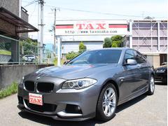 BMW528i Mスポーツパッケージ ユーザー買取車