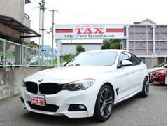 BMW335iグランツーリスモ Mスポーツ レーンアシスト 黒革