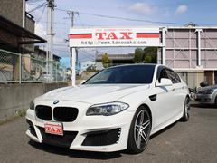 BMW523dブルーパフォーマンスハイラインパッケージ 20AW