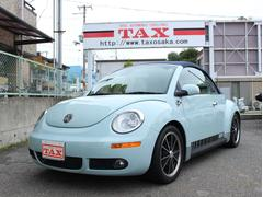 VW ニュービートルカブリオレLZ ユーザー買取車 タイミングベルト交換済 幌交換済
