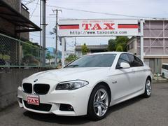 BMWアクティブハイブリッド5 MスポーツPKG 白革シート
