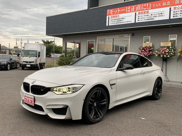 BMW M4 M4クーペ アダプティブMサスペンション 19インチ鍛造アルミホイール トランクスポイラー レーンキープウォーニング ヘッドアップディスプレイ