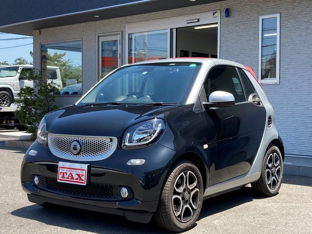 スマート ターボ リミテッド 令和3年度分の自動車税は含まれています。