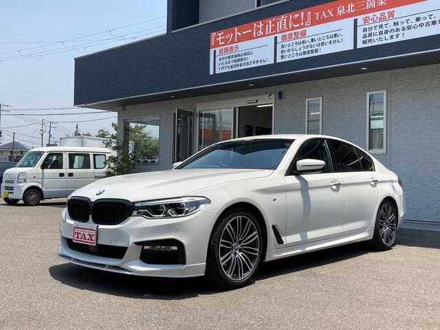 BMW 523i Mスポーツ ハイラインパッケージ ユーザー買取車