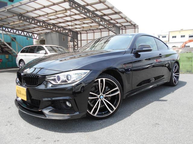 BMW 420iクーペ Mスポ ACC Sマフラー カーボンパーツ