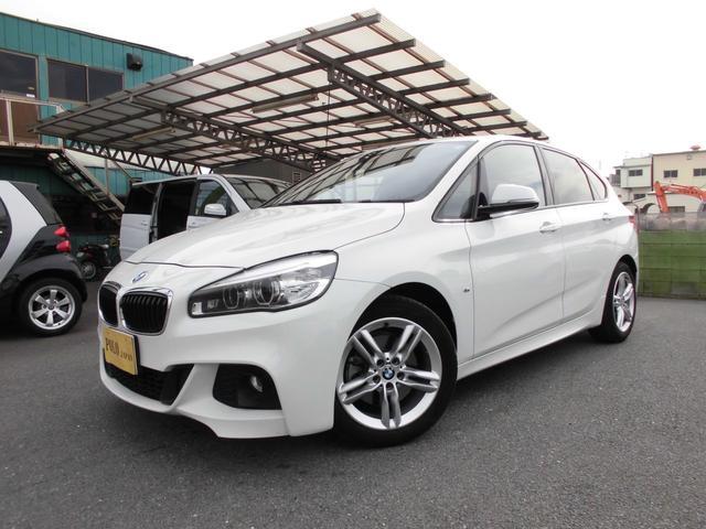 BMW 218iアクティブツアラー Mスポーツ 黒革シート ナビTV
