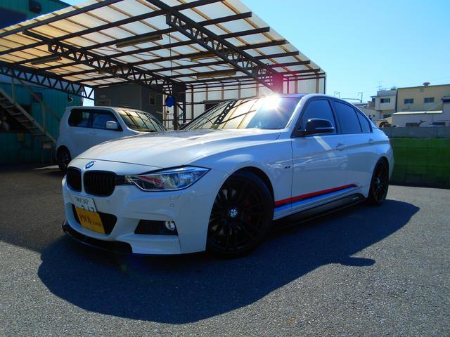 「BMW」「3シリーズ」「セダン」「大阪府」の中古車