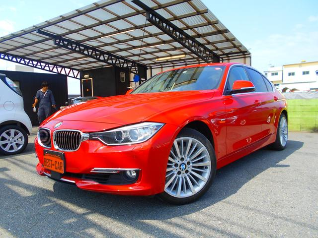 BMW 3シリーズ アクティブハイブリッド3 ラグジュアリー 1オーナー 衝突軽減 RKA ACC クリアランスソナー ヘッドアップディスプレイ HIDヘッドライト ベージュ革 パワーシート シートヒーター 純正ナビ フルセグDTV ミラーETC Bカメラ