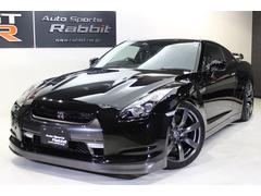 GT−RブラックエディションHKS車高調GReddyマフラー20AW