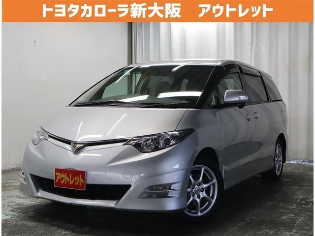 トヨタ 2.4アエラス Gエディション 当社下取りワンオーナー HDDナビ HID