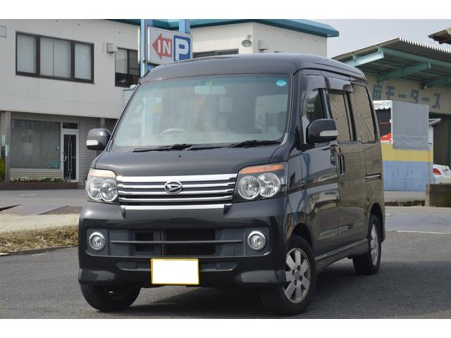 「ダイハツ」「アトレーワゴン」「コンパクトカー」「奈良県」の中古車